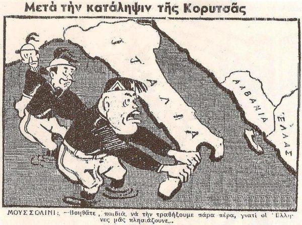 1940cartoons 018b