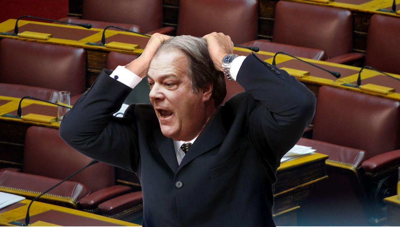 Ο βουλευτής κ. Κατσίκης, την ώρα που συνειδητοποιεί ότι ανέχεται στην ίδια κυβέρνηση διαφορετικούς πολιτικούς που δεν είναι «κανονικοί», άρα είναι ανώμαλοι