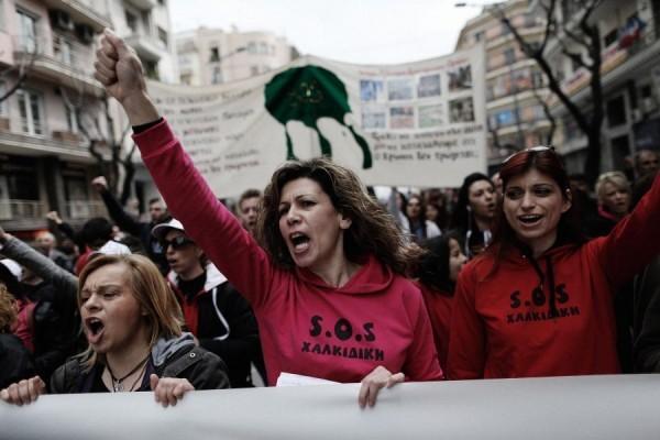Συλλαλητήριο κατά της εξόρυξης χρυσού στις Σκουριές Χαλκιδικής, στην Θεσσαλονίκη, στις 28 Μαρτίου 2015. ( Konstantinos Tsakalidis / SOOC)