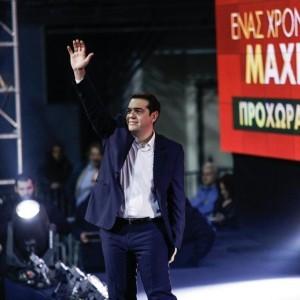 tsipras tae kwon doe