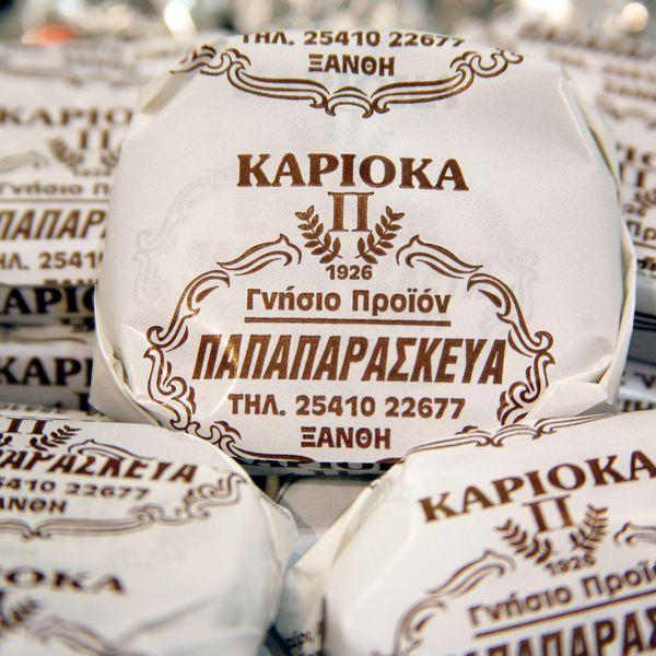 PAPAPARASKEVAS_kariokes