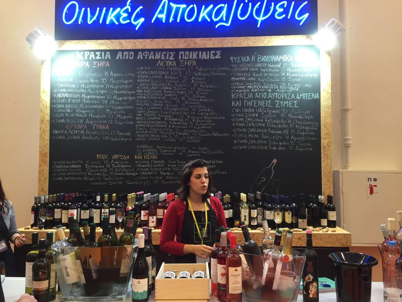 Oinikes_Apokalypseis_winebar_60_krasia