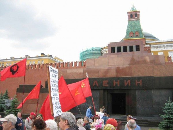 Russian_Communist_ralley_Red_Square_2009-06