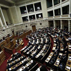 Discussion regarding the upcoming multi - draft bill, at the plenary hall of the Greek parliament, on May 22, 2016 / Συζήτηση και ψήφιση σχετικά με το επερχόμενο πολυνομοσχέδιο, στην αίθουσα της ολομέλειας, στις 22 Mάη, 2016