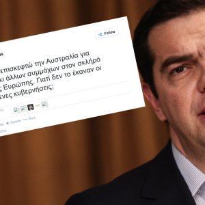 O «τουιτογράφος του πρωθυπουργού δεν απέφυγε το ορθογραφικό λάθος στη λέξη «πυρήνας»