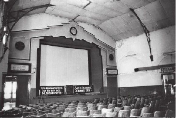 Το εσωτερικό του Αλκαζάρ όταν λειτουργούσε ως κινηματογράφος (Φώτο: parallaximag.gr)