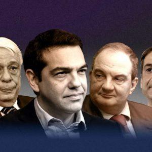 Tsipras_Pavlop-Karaman-Mitso