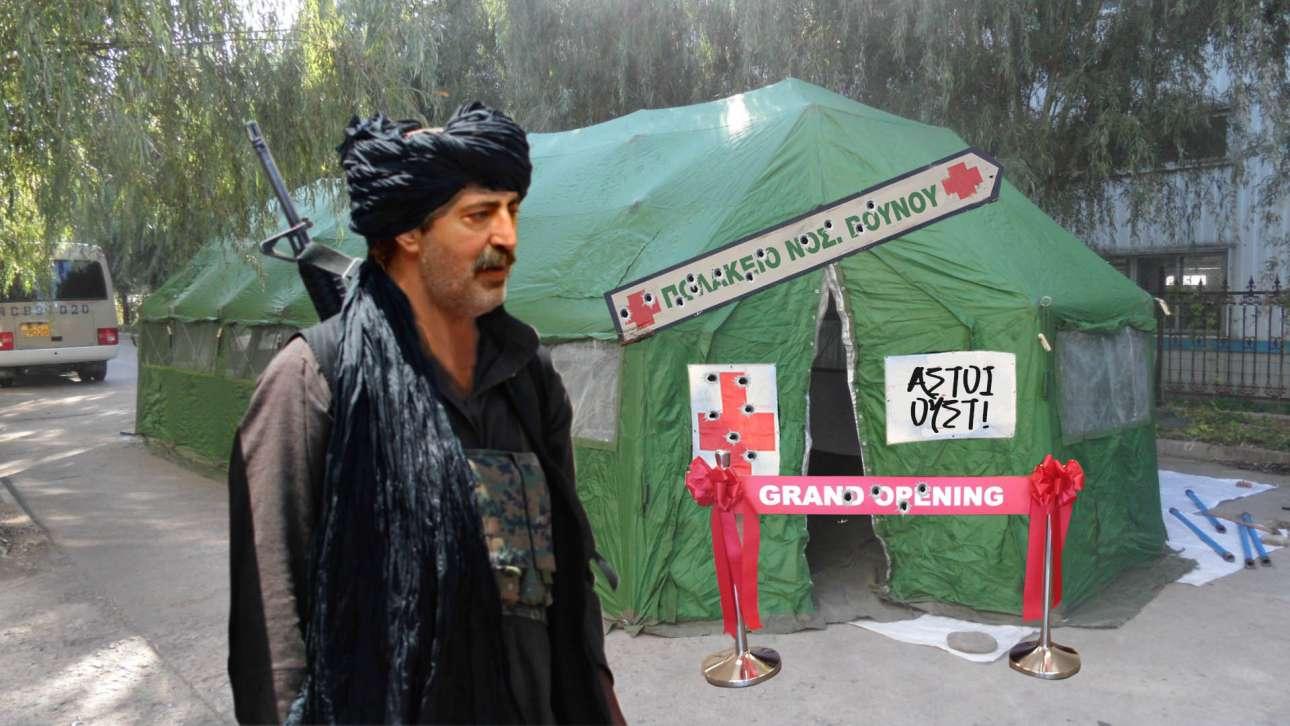 Ο Παύλος Πολάκης με την επίσημη στολή του μπροστά στο «Πολάκειο Νοσοκομείο Βουνού»