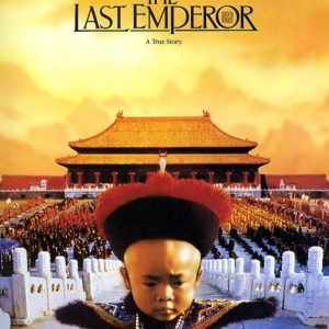 the-last-emperor-movie-poster1