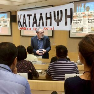 Ο Γιώργος Κυρίτσης Πρωτοστατεί στις καταλλήψεις των ξένων πανεπιστημίων και στην εκστρατεία ενημέρωσης