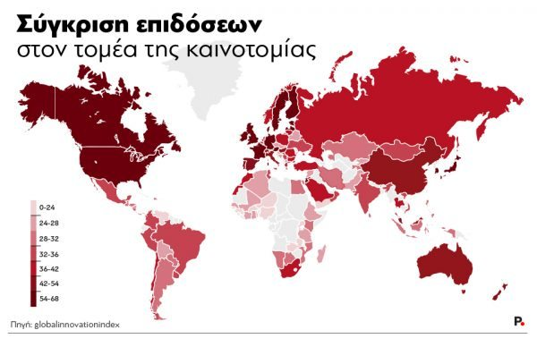 innovative countries-map_ΟΚ