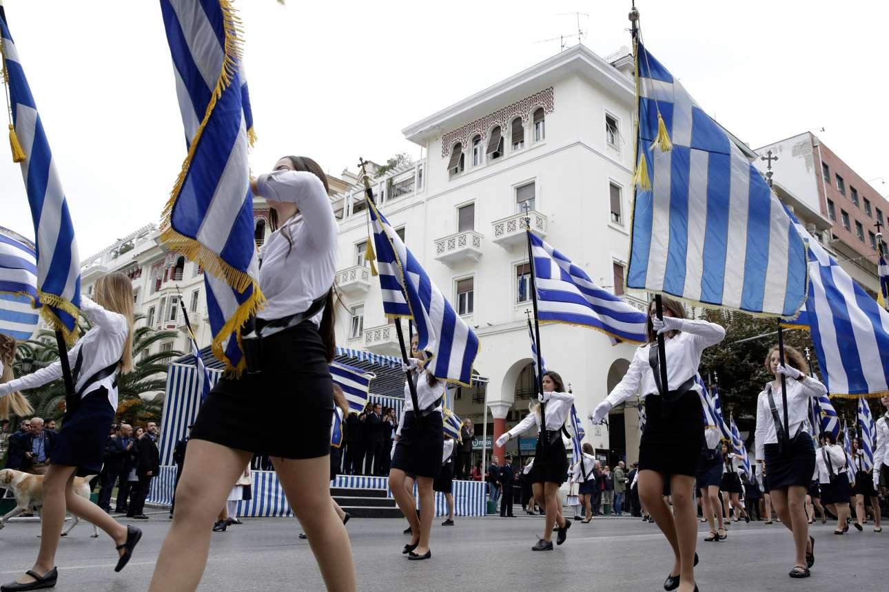 H παρέλαση στη Θεσσαλονίκη  Φούστα 9c6d4882015