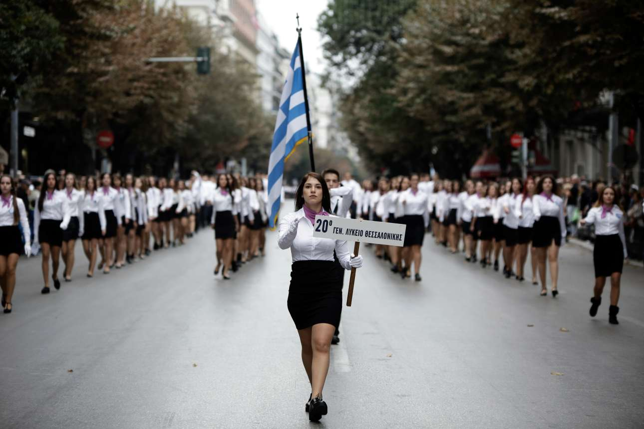 Αψογος σχηματισμός στην παρέλαση του 20ου γενικού Λυκείου Θεσσαλονίκης 42543f7d707