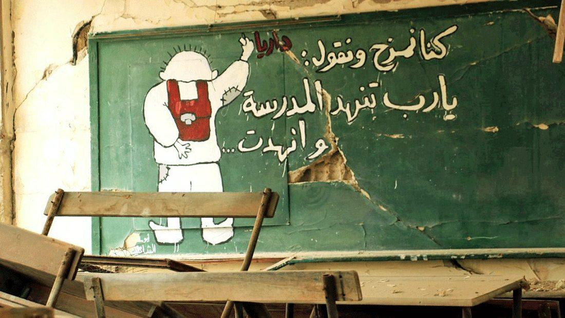 Ο μαθητής γράφει στον πίνακα μιας βομβαρδισμένης τάξης «Συνηθίζαμε να κάνουμε πλάκα λέγοντας Θεέ μου σε παρακαλώ, διάλυσε το σχολείο... και το έκανε». Με φόβο μην χτυπηθεί από βόμβα ή ελεύθερο σκοπευτή, ο Μαλέκ Αλ Σάμι απέφευγε τις ταράτσες και δούλευε μόνο το ξημέρωμα, το σούρουπο ή όταν επικρατούσε ηρεμία. Στις νύχτες με πανσέληνο, δούλευε βράδυ με τη βοήθεια του κινητού του