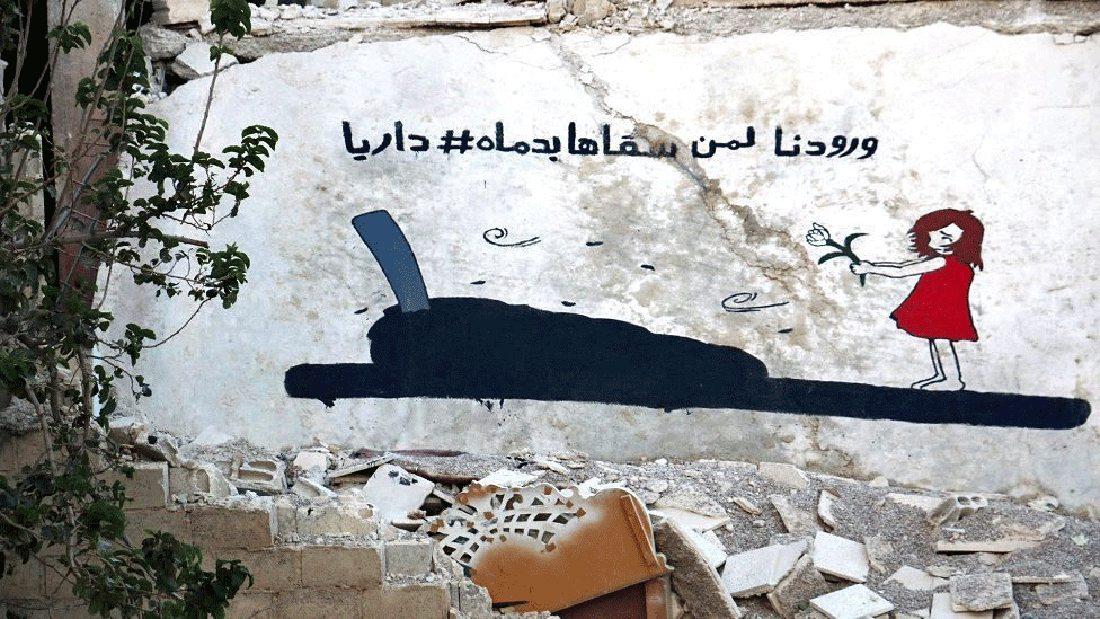 Μέσα σε δύο χρόνια ο Αμπού ζωγράφισε πάνω από 30 γκραφίτι. Τον περασμένο Αύγουστο, η Νταράγια πέρασε στα χέρια των κυβερνητικών δυνάμεων, αναγκάζοντας τον Αμπού να την εγκαταλείψει και να διαφύγει στη πόλη Ιντλίμπ, που είναι ακόμα υπό τον έλεγχο αντικαθεστωτικών οργανώσεων. Εκεί συνεχίζει την τέχνη του