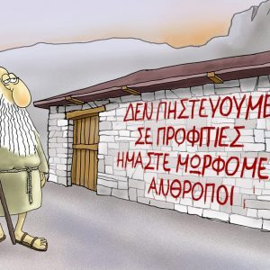 arkas2 copy