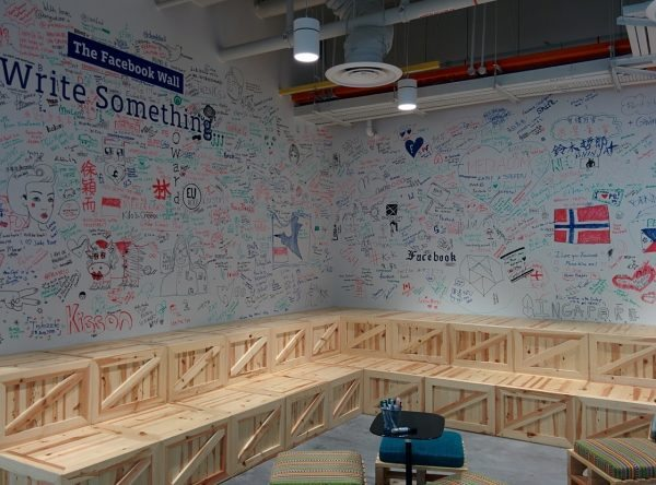 facebook-office-the-wall