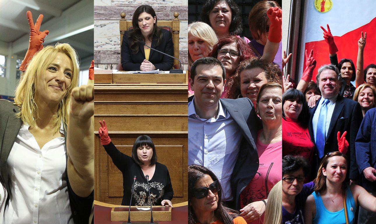 Αποτέλεσμα εικόνας για ΣΥΡΙΖΑ και την Χαρούλα μας