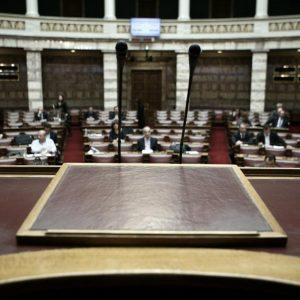 Parliament, Plenum -  First joint meeting of the standing committees of social affairs, public administration, public order-justice and financial affairs, in Athens, Mar. 6, 2015 / Βουλή, ολομέλεια - Πρώτη κοινή συνεδρίαση των διαρκών επιτροπών, κοινωνικών υποθέσεων, δημόσιας διοίκησης, δημόσιας τάξης-δικαιοσύνης και οικομικών υποθέσεων, στην Αθήνα, 6 Μαρτίου, 2015