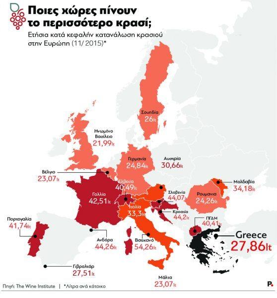 Wine_countries_EU_lt