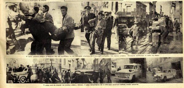 7-a-2-12-1960c
