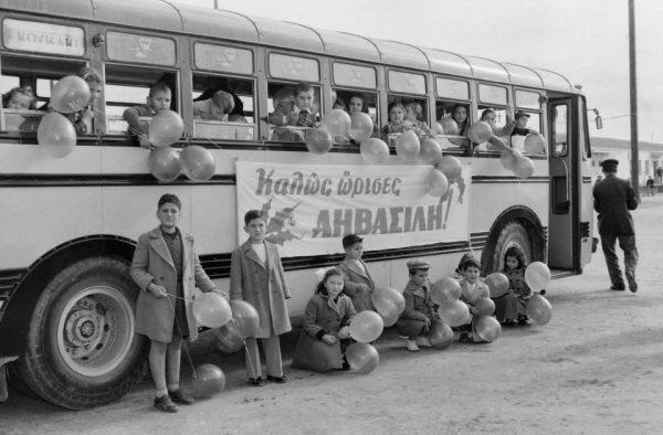 Athens 60s Xmas