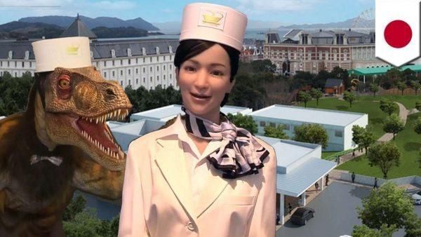 JAPAN Nenn na HOTEL