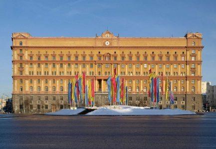 Moscow,_Bolshaya_Lubyanka_2_Jan_2010_02