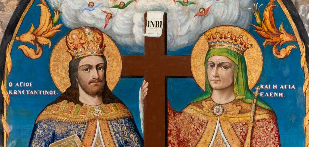 Ο Αγιος Κωνσταντίνος (αριστερά) και η Αγία Ελένη. Στο μέσον ο Τίμιος Σταυρός