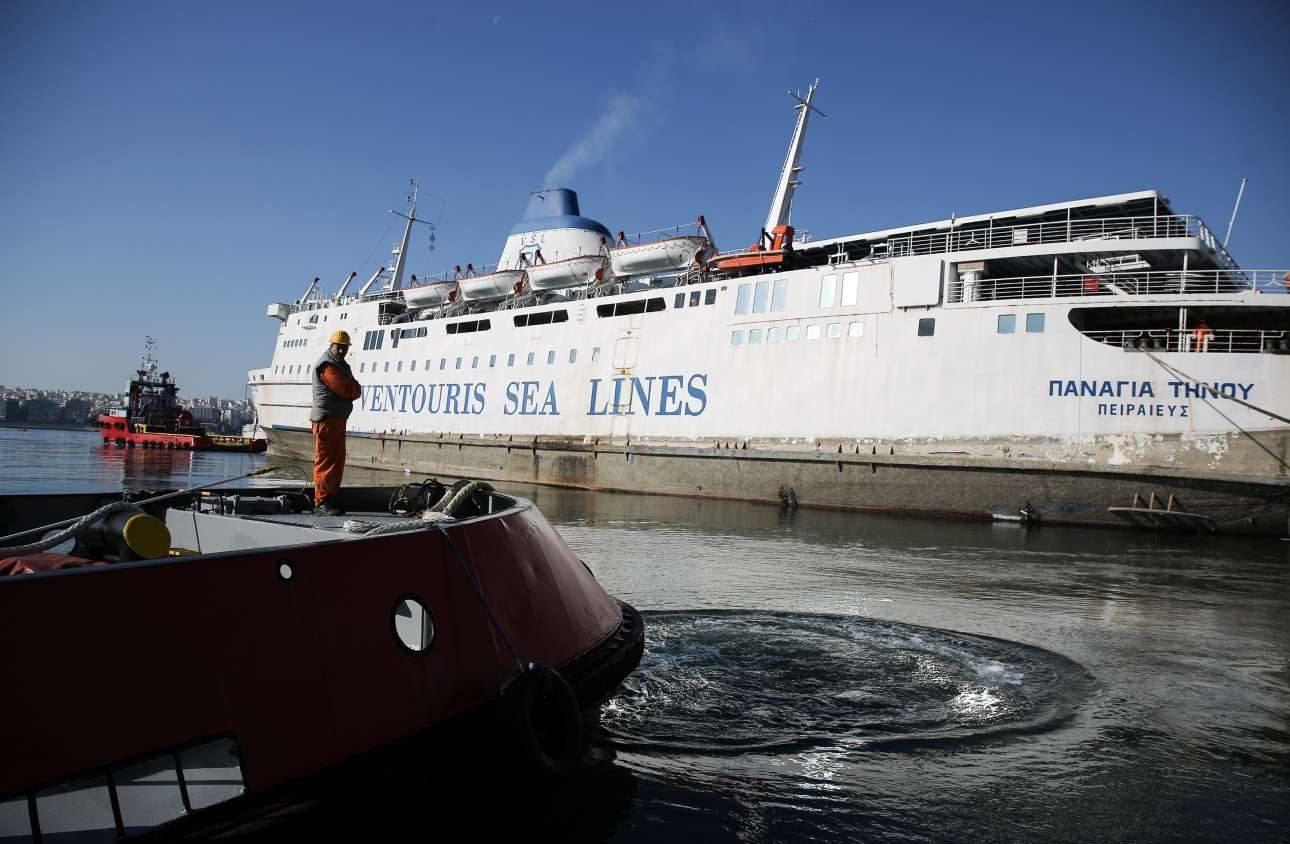 Για πολλούς καπετάνιους το συγκεκριμένο πλοίο ήταν πολύ εύκολο στους χειρισμούς του ειδικά στις δύσκολες μανούβρες των μικρών λιμανιών
