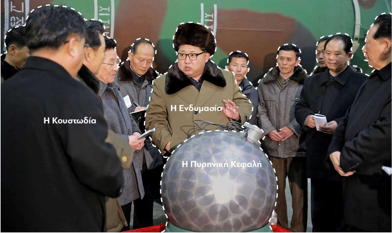 Northkorea_Nuclear bomp_1290-2