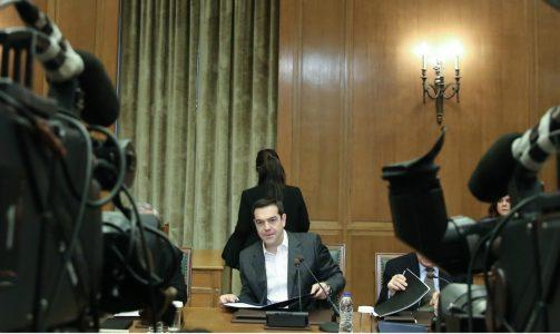 Tsiprasss