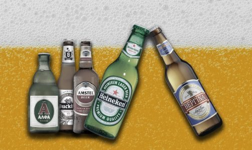 beerwarFine