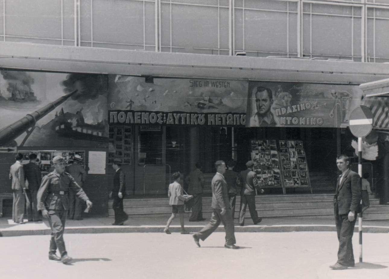 Ο κινηματογράφος Κρόνος στην Αθήνα. Η λήψη είναι του Ερνστ Γκρούνβαλντ