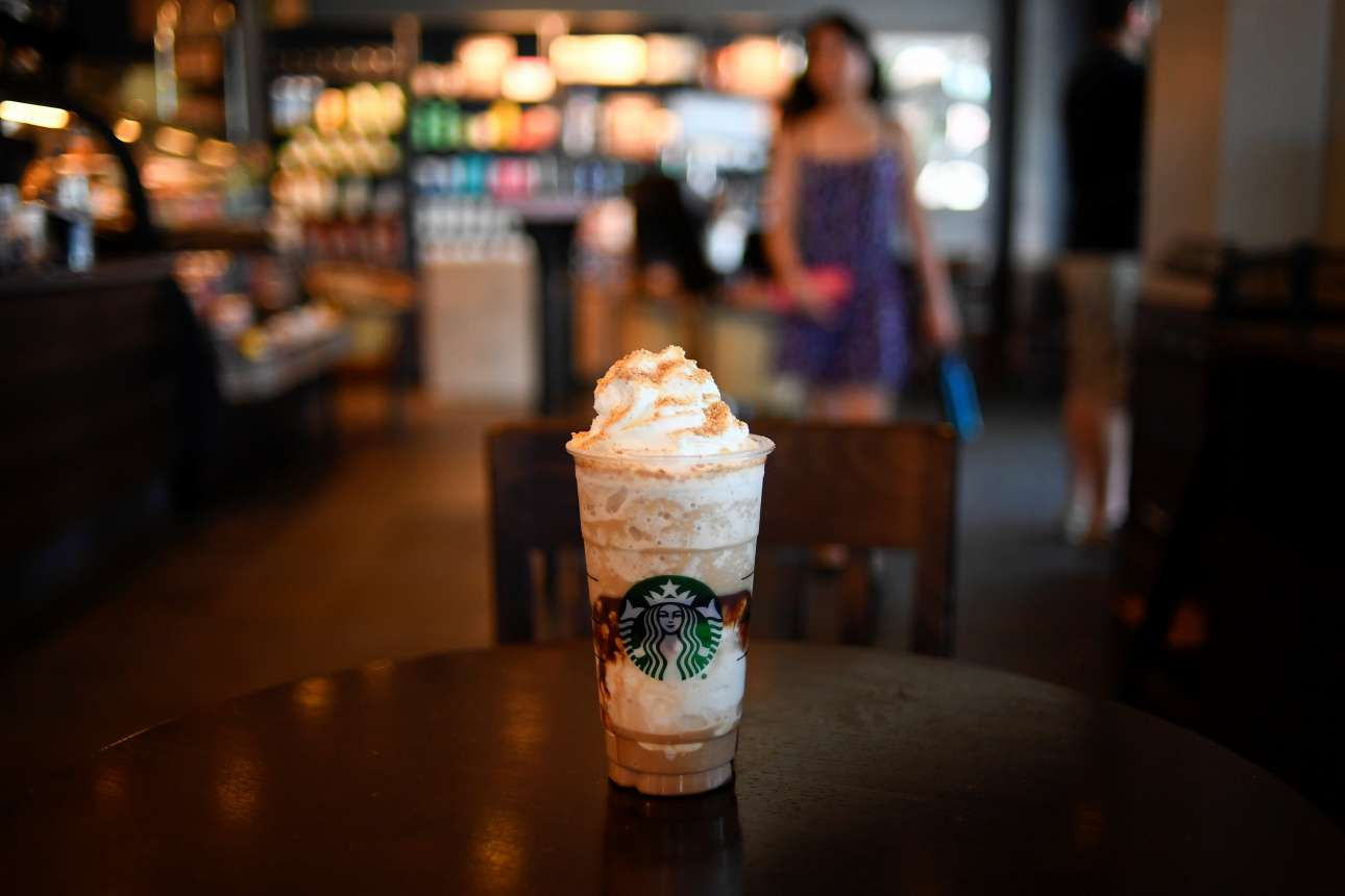 frapuccino-REUTERS_Mohammad Khursheed