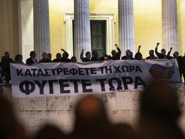 Οι βουλευτές του ΣΥΡΙΖΑ έξω από τη Βουλή, με πανό. Ηταν 7 Νοεμβρίου 2012