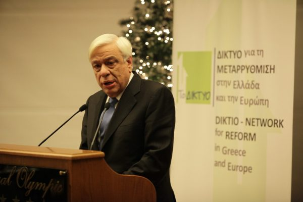 Ο ΠτΔ Προκόπης Παυλόπουλος ανοίγει με ομιλία τους τις εργασίες του ετήσιου συνεδρίου Greece Forward II που συνδιοργανώνει το ΔΙΚΤΥΟ με το FEPS