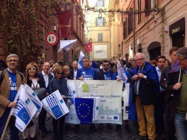 Αντιπροσωπία του ΔΙΚΤΥΟΥ συμμετέχει στο συλλαλητήριο ΥΠΕΡ της Ευρώπης στους δρόμους της Ρώμης με αφορμή τα 60 χρόνια από την Συνθήκη της Ρώμης