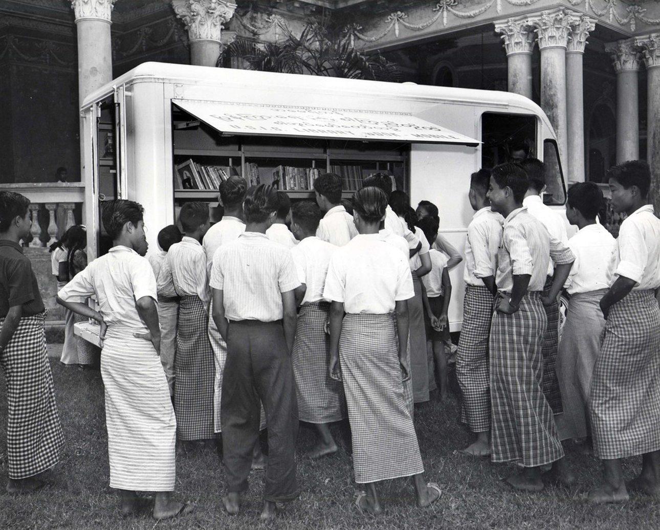 Μαθητές υποδέχονται όλο χαρά μία κινητή βιβλιοθήκη στην πόλη Γιανγκόν της Μιανμάρ, την δεκαετία του '50