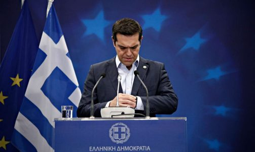 tsipras sinodos brexit