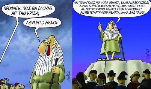 Arkas_3-care