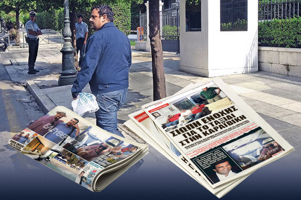 Newspaper_ELTypos_Artemiou_Protagon