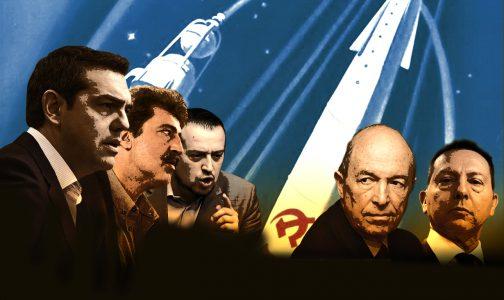 Soviet-Tsipras_Polakis_Polakis-Simitis-StournarasPr