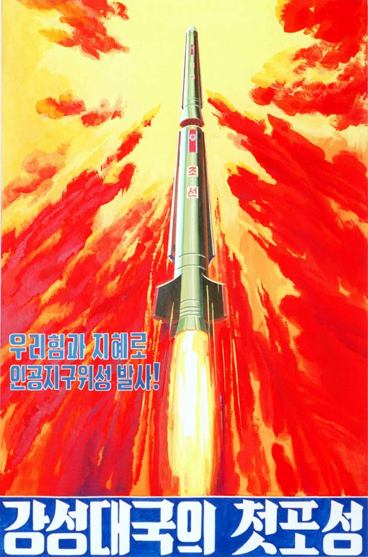 Ο διηπειρωτικός βαλλιστικός πύραυλος «Taepodong-1» της Βόρειας Κορέας εκτοξεύεται στο Διάστημα. «Ο πρώτος ήχος πυροβολισμού από την μεγάλη δύναμη» ενημερώνει η αφίσα