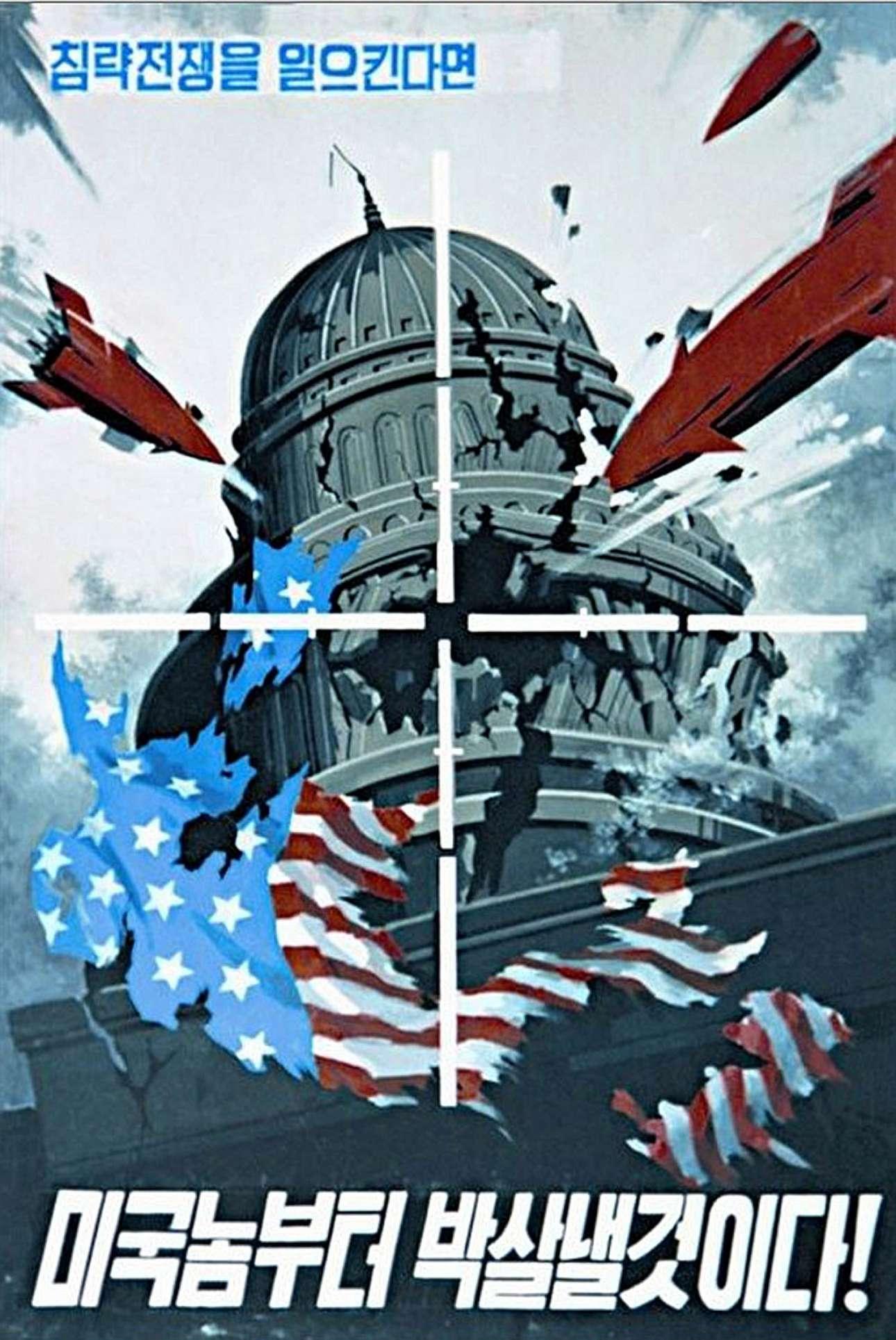 «Ξεκινήστε πόλεμο εναντίον μας» το σλόγκαν της επιθετικής αφίσας και συνεχίζει από κάτω λέγοντας: «Χτυπάμε τους αμερικανούς μπάσταρδους πρώτοι»