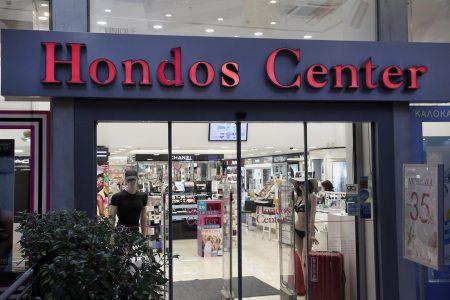 Εξωτερική άποψη ενός υποκαταστήματος της Hondos Center στην Αθήνα, την Τρίτη 01 Αυγούστου 2017. Σε πτώχευση προέβη η εταιρεία Hondos Palace Πολυκαταστήματα Α.Ε. η οποία διατηρούσε το δικαίωμα χρήσης του σήματος της αλυσίδας Hondos Center για τρία καταστήματα τον οποίων είχε τον έλεγχο. ΑΠΕ-ΜΠΕ/ΑΠΕ-ΜΠΕ/ΣΥΜΕΛΑ ΠΑΝΤΖΑΡΤΖΗ