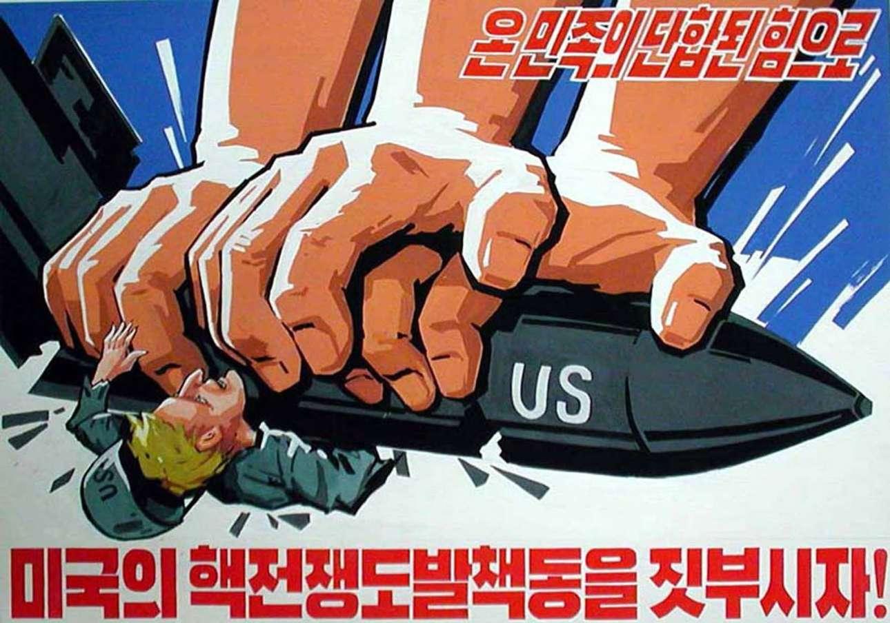 «Ας συντρίψουμε το σχέδιο πυρηνικού πολέμου των ΗΠΑ με την ενωμένη δύναμη ολόκληρου του έθνους μας» το σλόγκαν της αφίσας, με φόντο έναν αμερικανό στρατιώτη που συνθλίβεται από πύραυλο