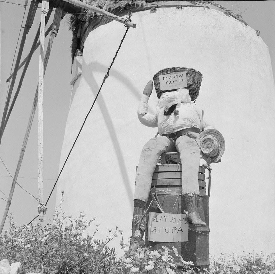 Ενα ανθρώπινο ομοίωμα ενημέρωνει πως πωλείται γαύρος στη λαϊκή της Πάρου, 1971