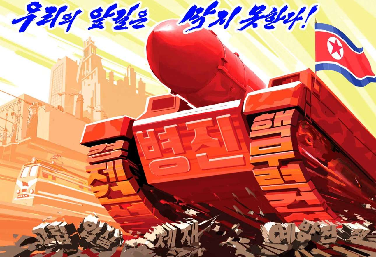 «Κανείς δεν μπορεί να μας σταματήσει» περηφανεύεται η αφίσα με το τανκ και τον βαλλιστικό πύραυλο