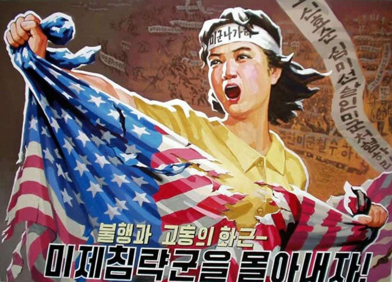 Βορειοκορεάτισσα σκίζει την αμερικανική σημαία, φορώντας μία κορδέλα που γράφει «Εξω ο στρατός των ΗΠΑ». Στο ίδιο ύφος, το σλόγκαν της αφίσας λέει «Απωθήστε τον αμερικανό εισβολέα»